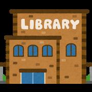 ①安らぎ文庫の歩み