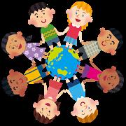 世界の文化活動